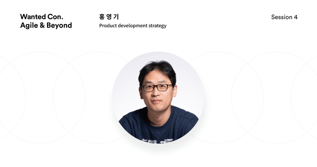 Product Development Strategy
