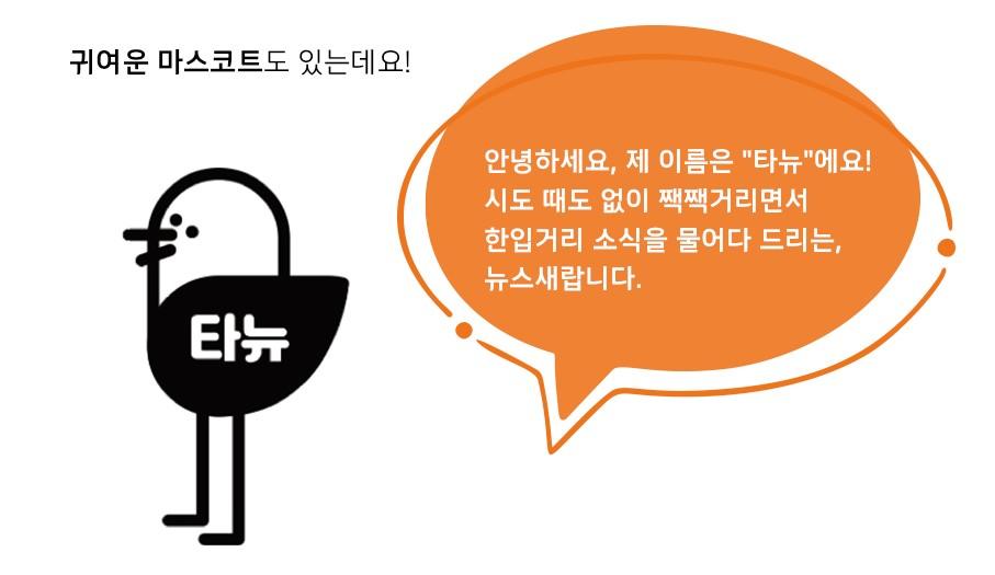 단짠단짠 조직문화이야기 02_사내소통의 방법론